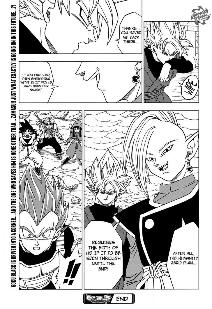 Dragon Ball Super Chapter 19  Online Free Manga Read Image 41