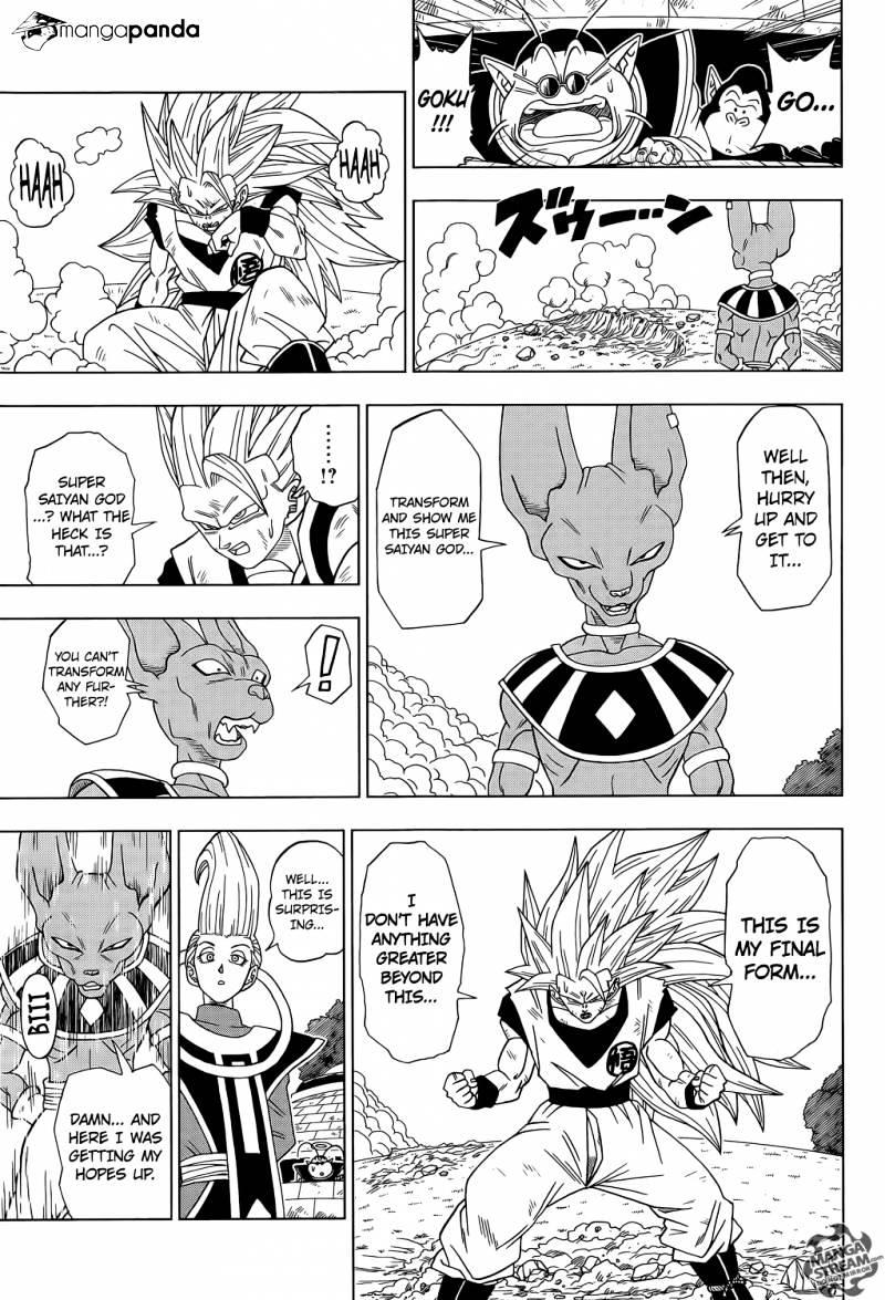 Dragon Ball Super Chapter 2  Online Free Manga Read Image 15