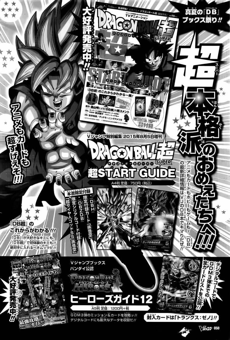 Dragon Ball Super Chapter 2  Online Free Manga Read Image 18