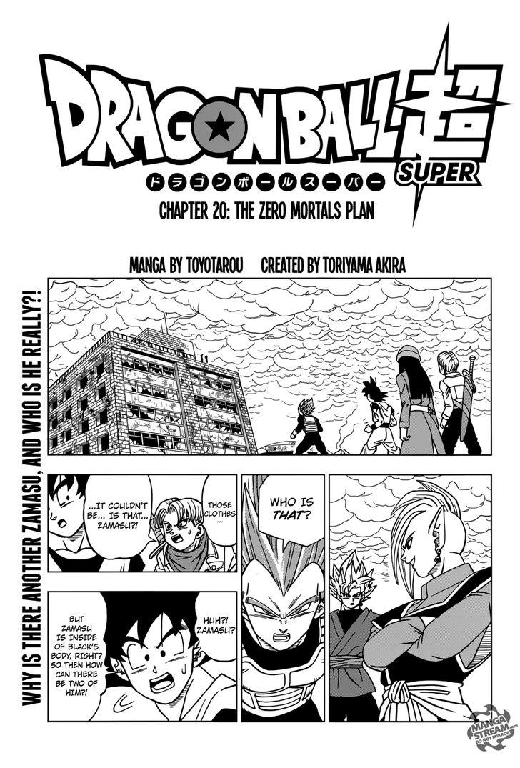Dragon Ball Super Chapter 20  Online Free Manga Read Image 1