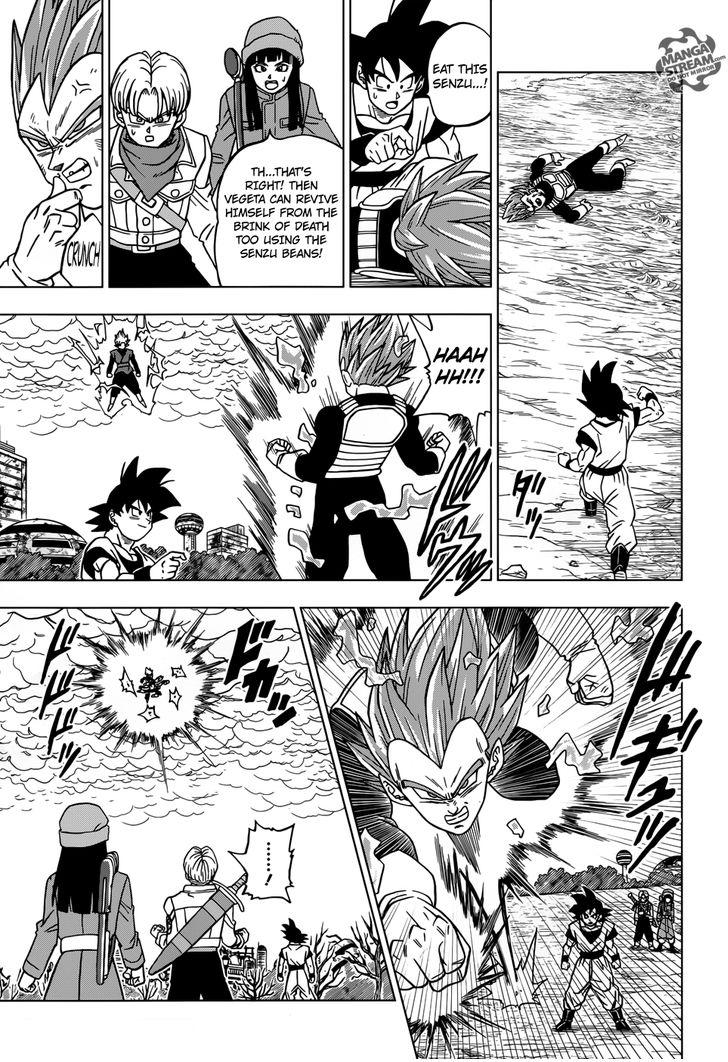 Dragon Ball Super Chapter 20  Online Free Manga Read Image 14