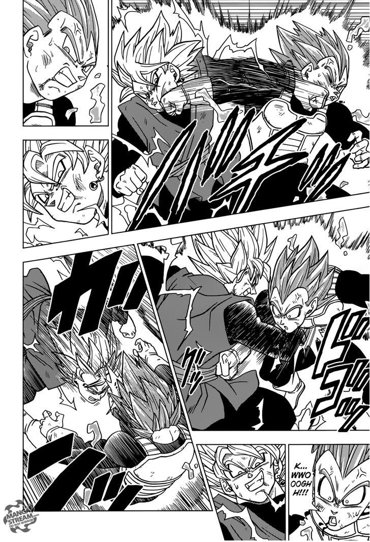Dragon Ball Super Chapter 20  Online Free Manga Read Image 15