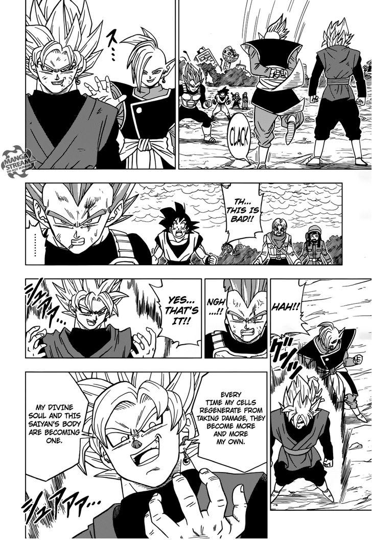 Dragon Ball Super Chapter 20  Online Free Manga Read Image 17