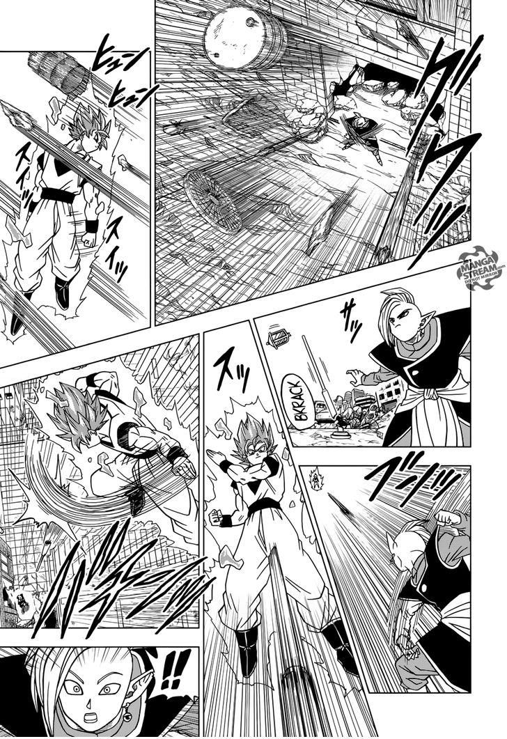 Dragon Ball Super Chapter 20  Online Free Manga Read Image 24