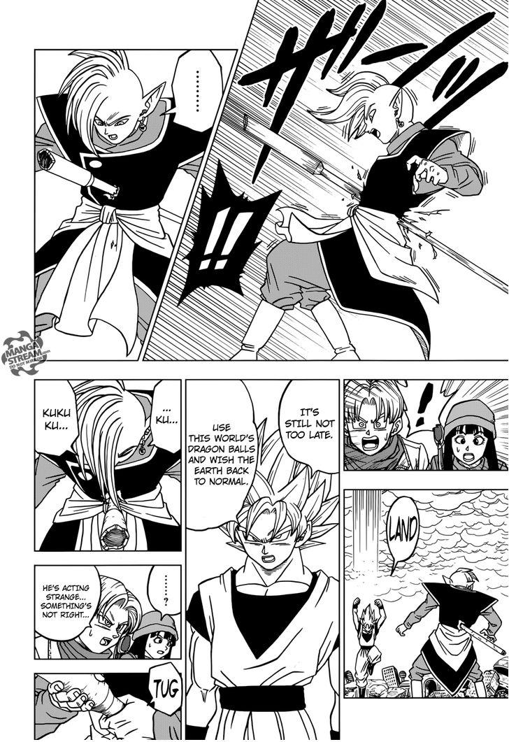 Dragon Ball Super Chapter 20  Online Free Manga Read Image 25