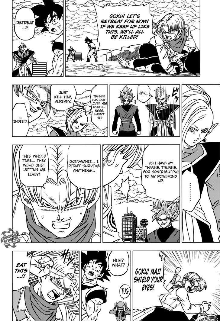 Dragon Ball Super Chapter 20  Online Free Manga Read Image 31