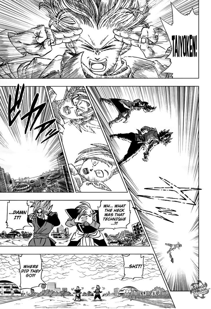 Dragon Ball Super Chapter 20  Online Free Manga Read Image 32