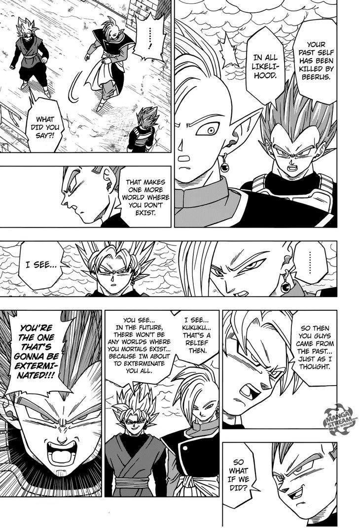 Dragon Ball Super Chapter 20  Online Free Manga Read Image 6