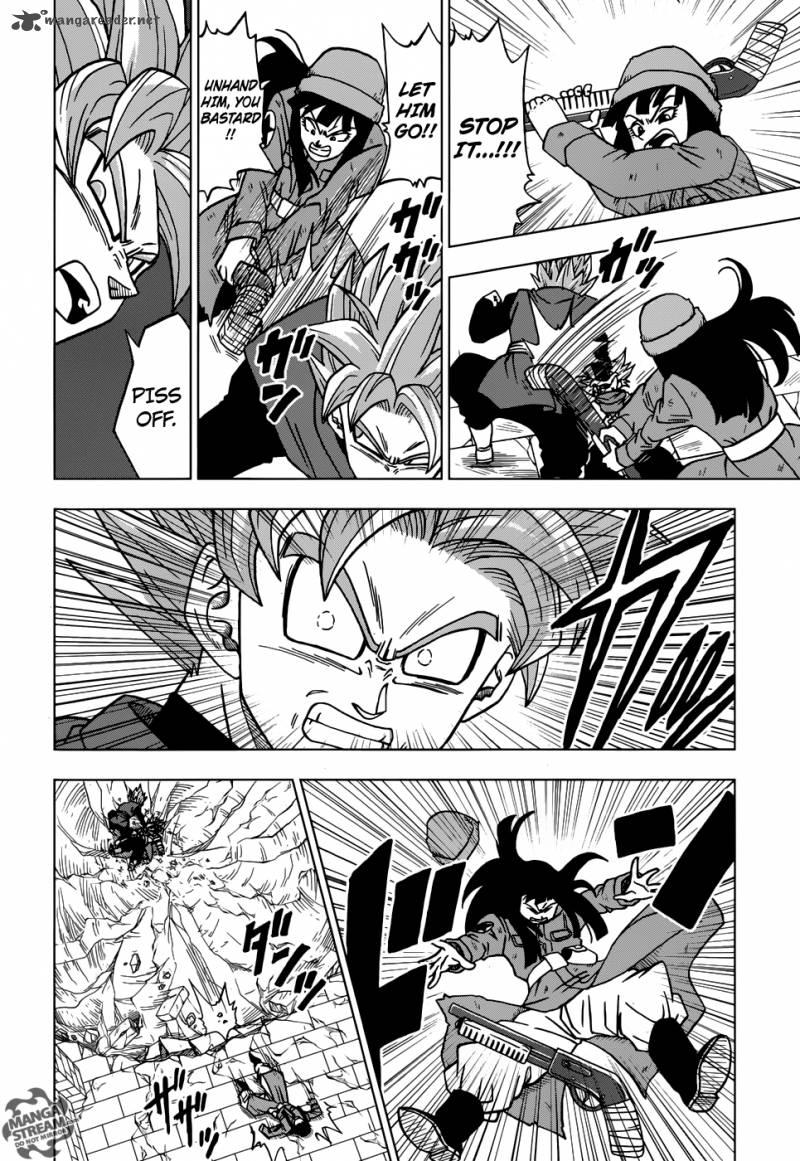 Dragon Ball Super Chapter 21  Online Free Manga Read Image 13