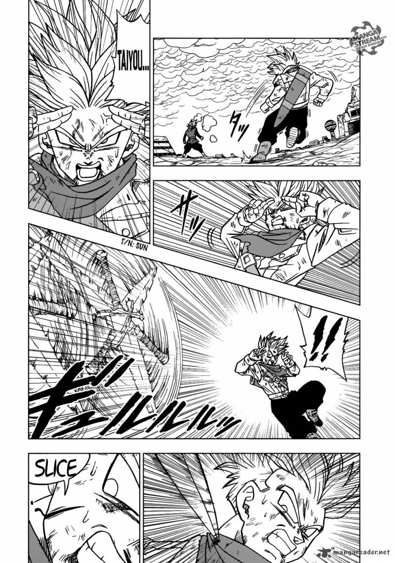 Dragon Ball Super Chapter 21  Online Free Manga Read Image 15