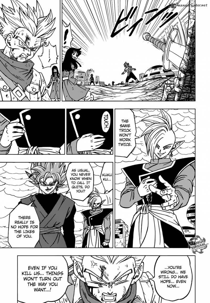 Dragon Ball Super Chapter 21  Online Free Manga Read Image 16