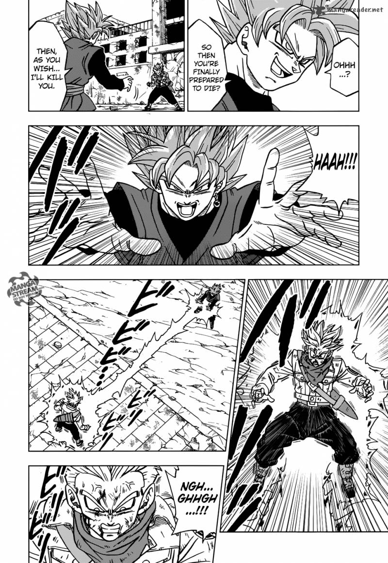 Dragon Ball Super Chapter 21  Online Free Manga Read Image 17