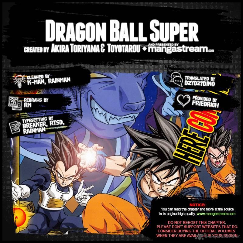 Dragon Ball Super Chapter 21  Online Free Manga Read Image 2