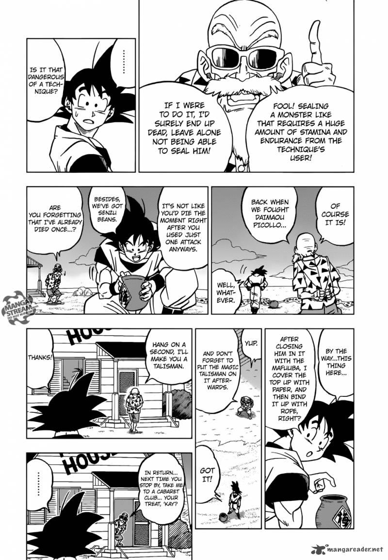 Dragon Ball Super Chapter 21  Online Free Manga Read Image 31