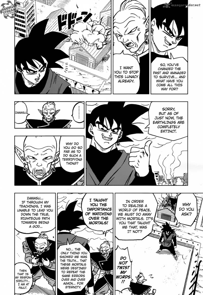 Dragon Ball Super Chapter 21  Online Free Manga Read Image 37