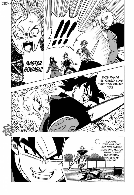Dragon Ball Super Chapter 21  Online Free Manga Read Image 42