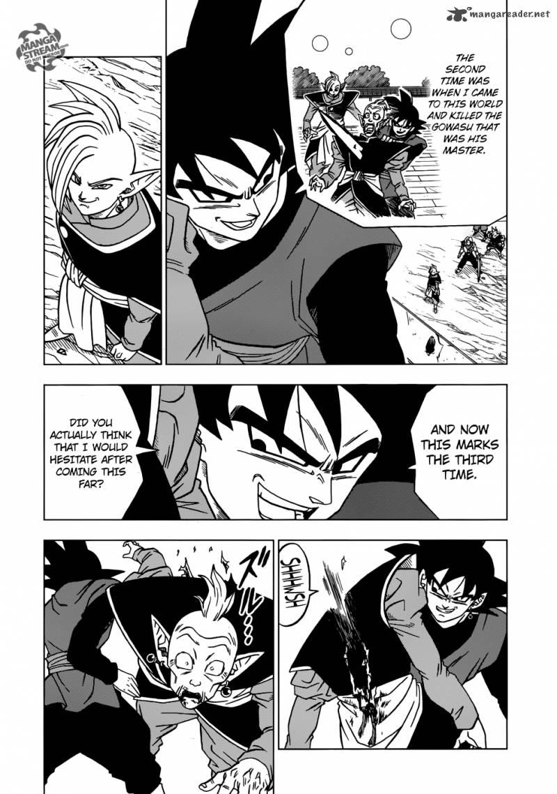 Dragon Ball Super Chapter 21  Online Free Manga Read Image 43