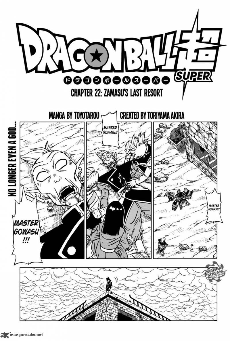 Dragon Ball Super Chapter 22  Online Free Manga Read Image 1