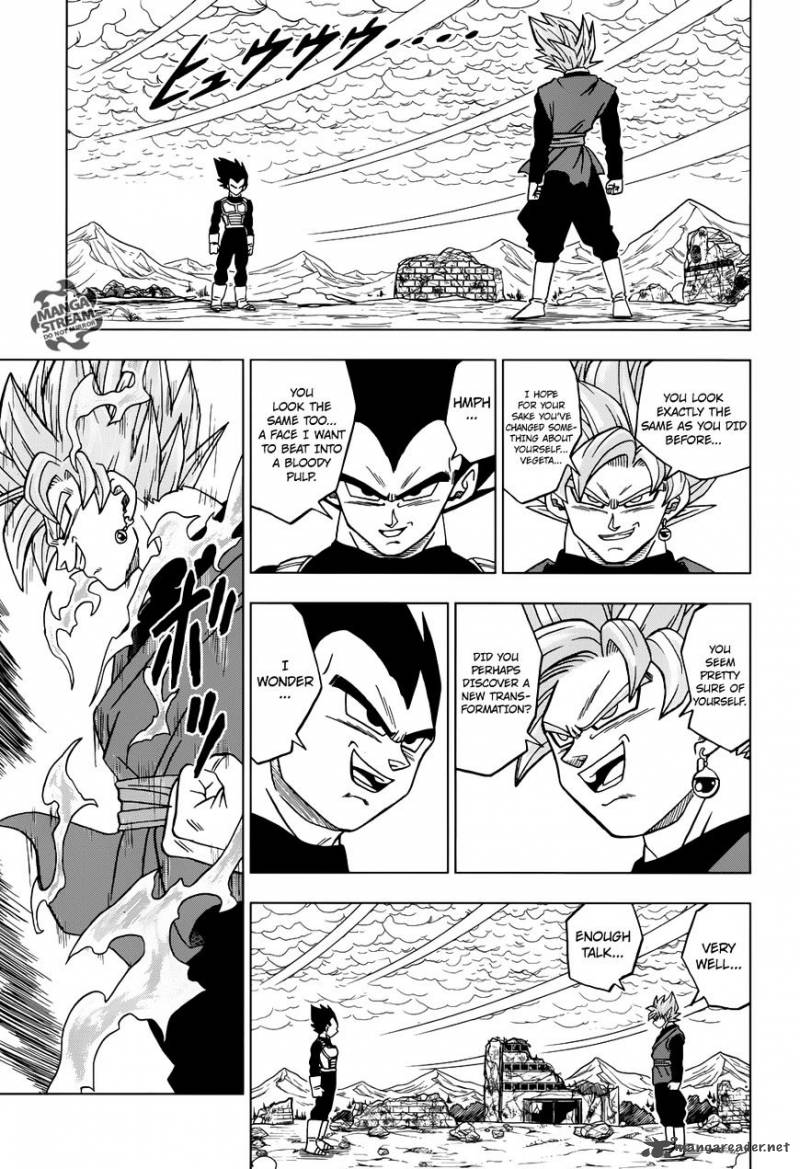 Dragon Ball Super Chapter 22  Online Free Manga Read Image 12