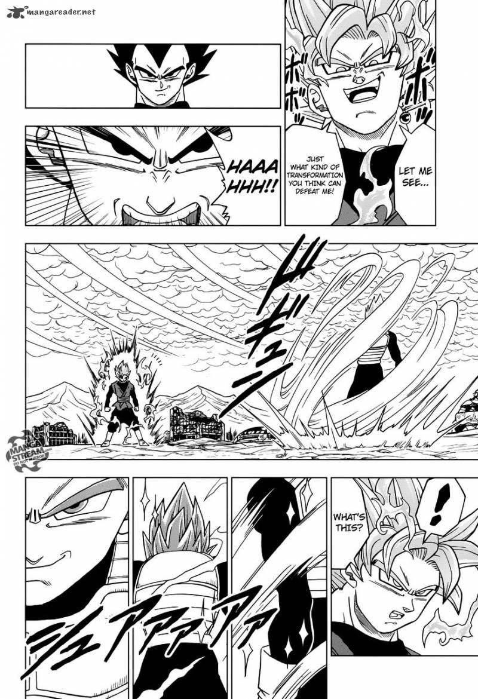 Dragon Ball Super Chapter 22  Online Free Manga Read Image 13