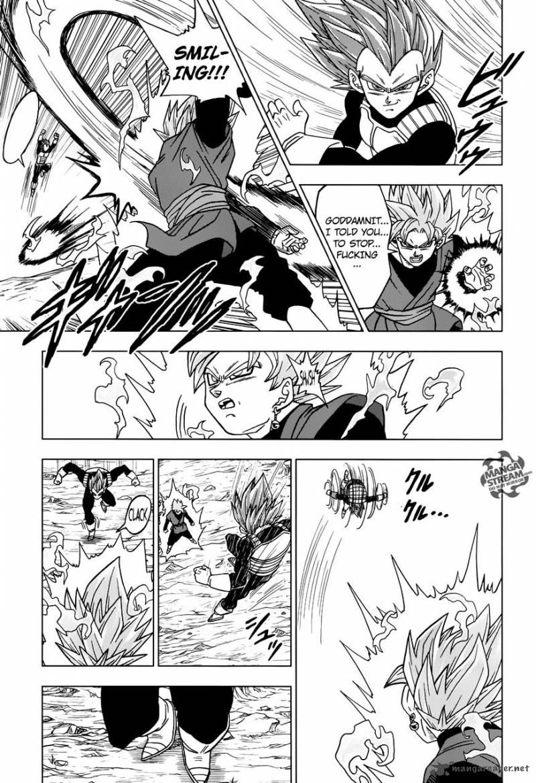 Dragon Ball Super Chapter 22  Online Free Manga Read Image 16