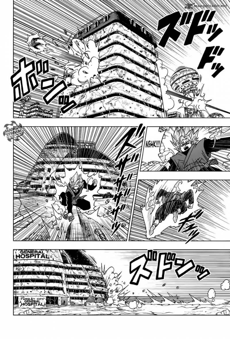 Dragon Ball Super Chapter 22  Online Free Manga Read Image 19