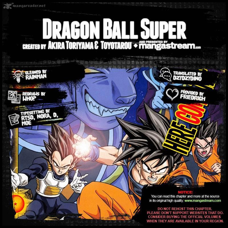 Dragon Ball Super Chapter 22  Online Free Manga Read Image 2