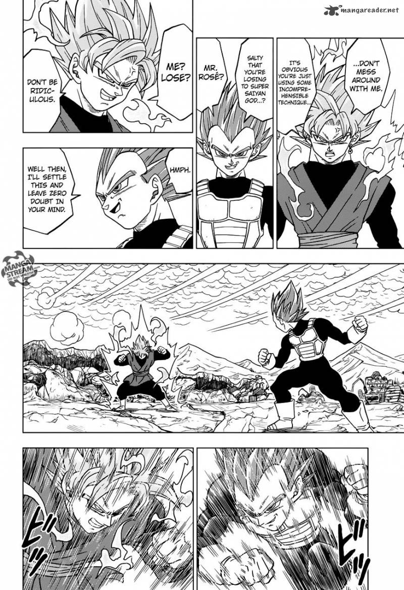 Dragon Ball Super Chapter 22  Online Free Manga Read Image 21