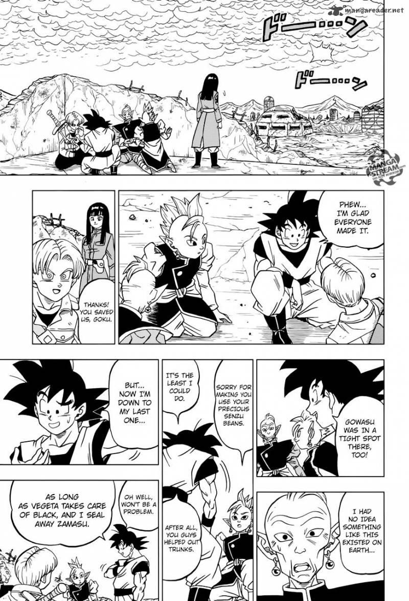 Dragon Ball Super Chapter 22  Online Free Manga Read Image 22