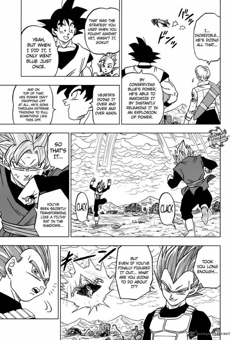 Dragon Ball Super Chapter 22  Online Free Manga Read Image 26
