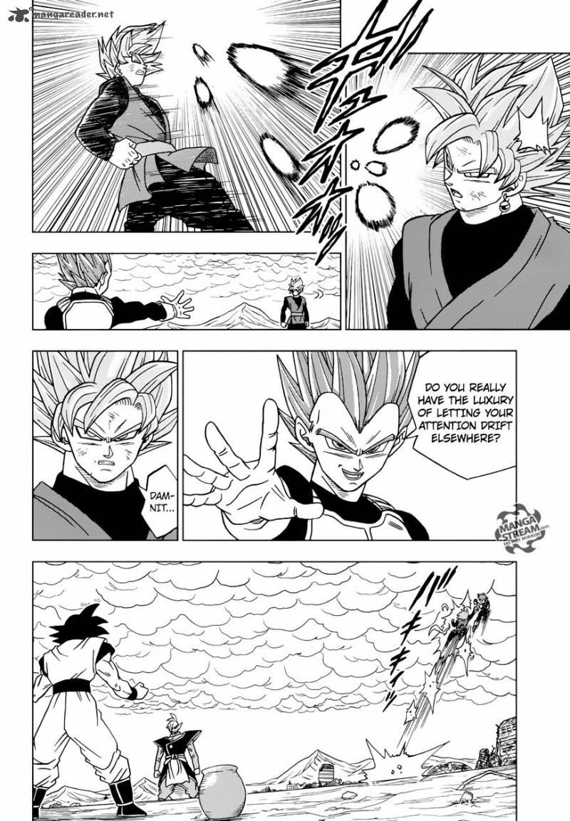 Dragon Ball Super Chapter 22  Online Free Manga Read Image 29