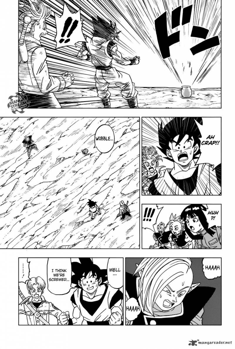 Dragon Ball Super Chapter 22  Online Free Manga Read Image 34