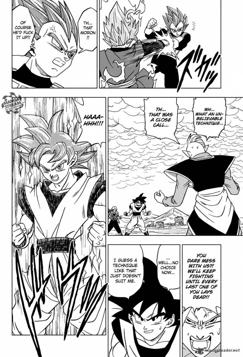 Dragon Ball Super Chapter 22  Online Free Manga Read Image 35