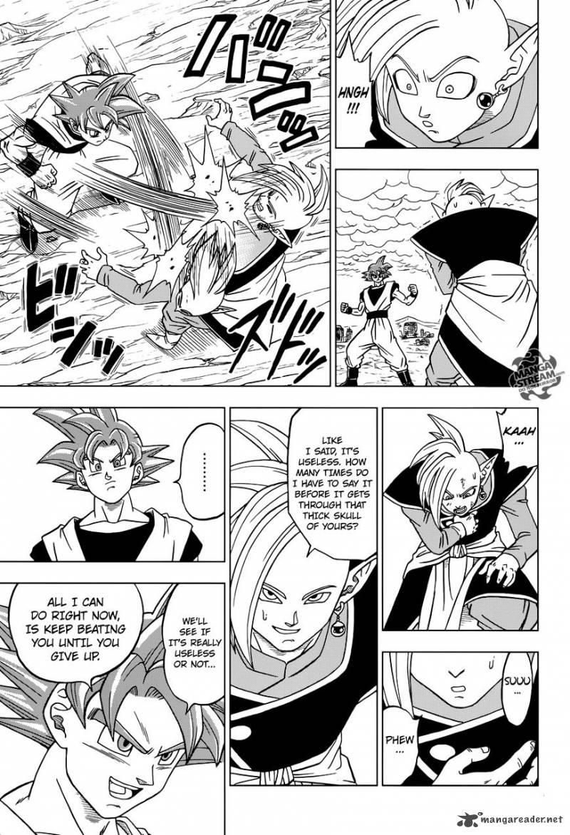 Dragon Ball Super Chapter 22  Online Free Manga Read Image 38