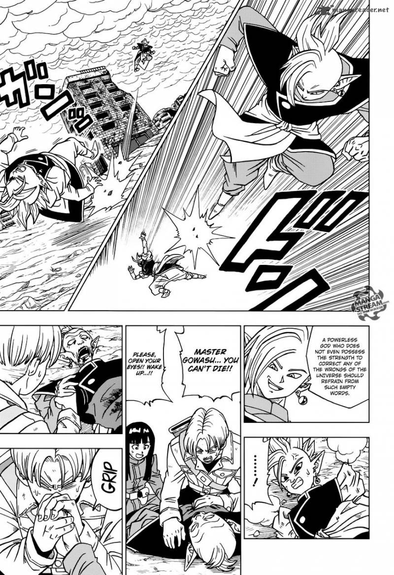 Dragon Ball Super Chapter 22  Online Free Manga Read Image 4