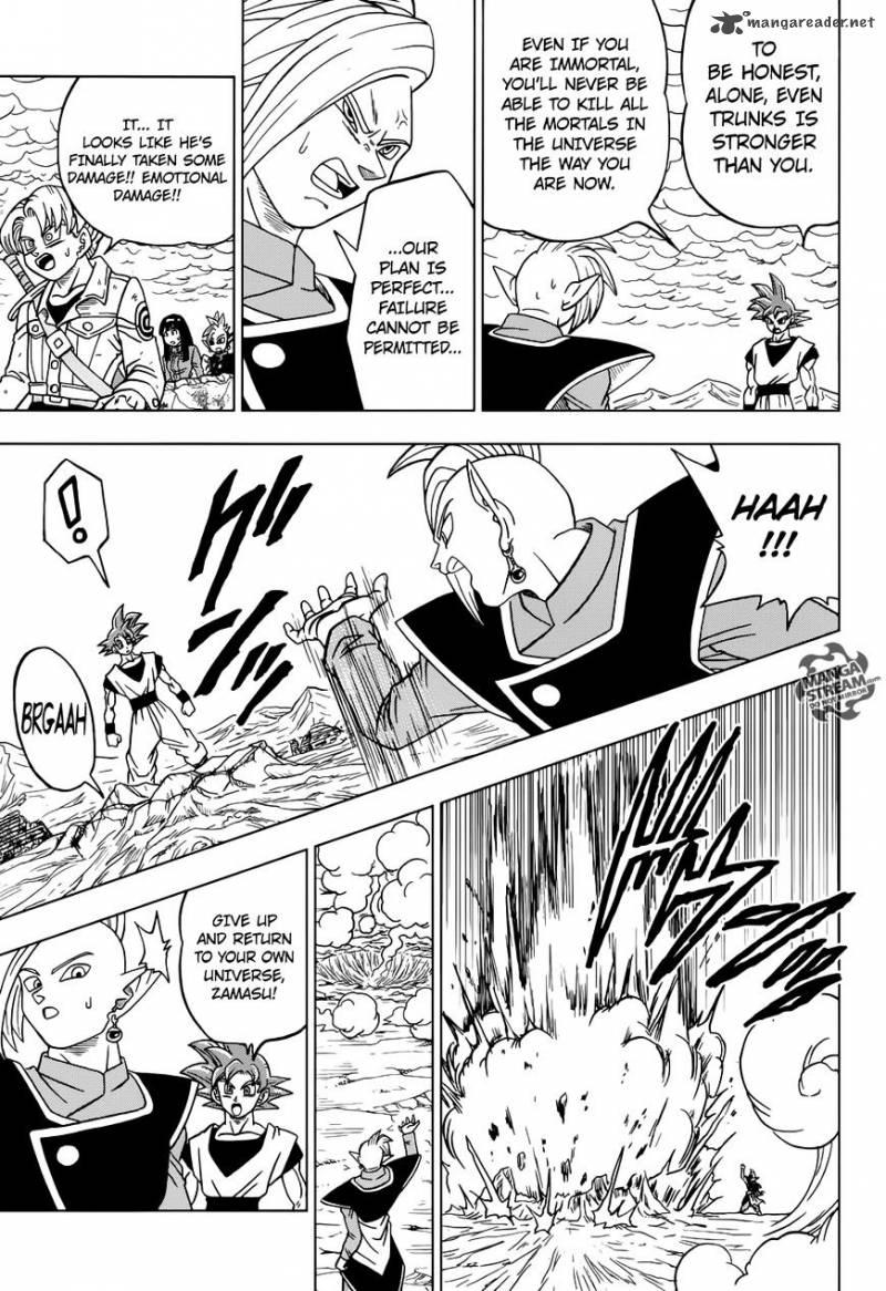 Dragon Ball Super Chapter 22  Online Free Manga Read Image 40