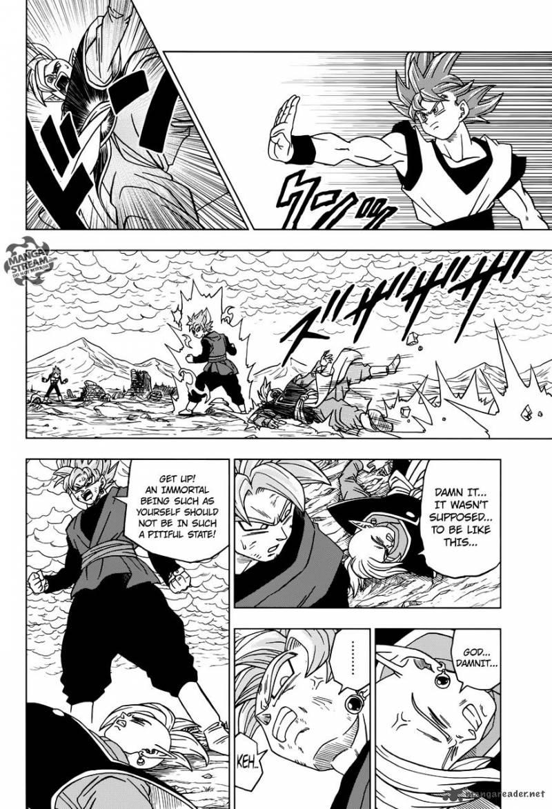 Dragon Ball Super Chapter 22  Online Free Manga Read Image 41