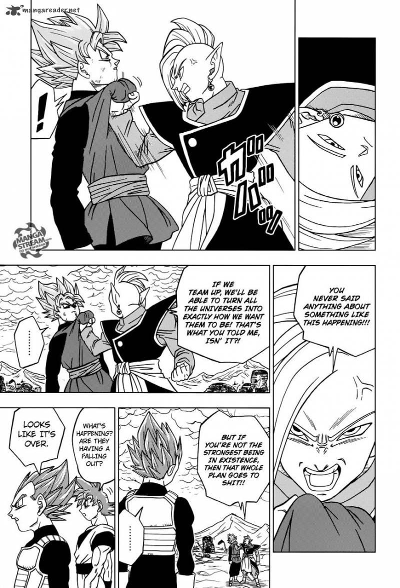 Dragon Ball Super Chapter 22  Online Free Manga Read Image 42