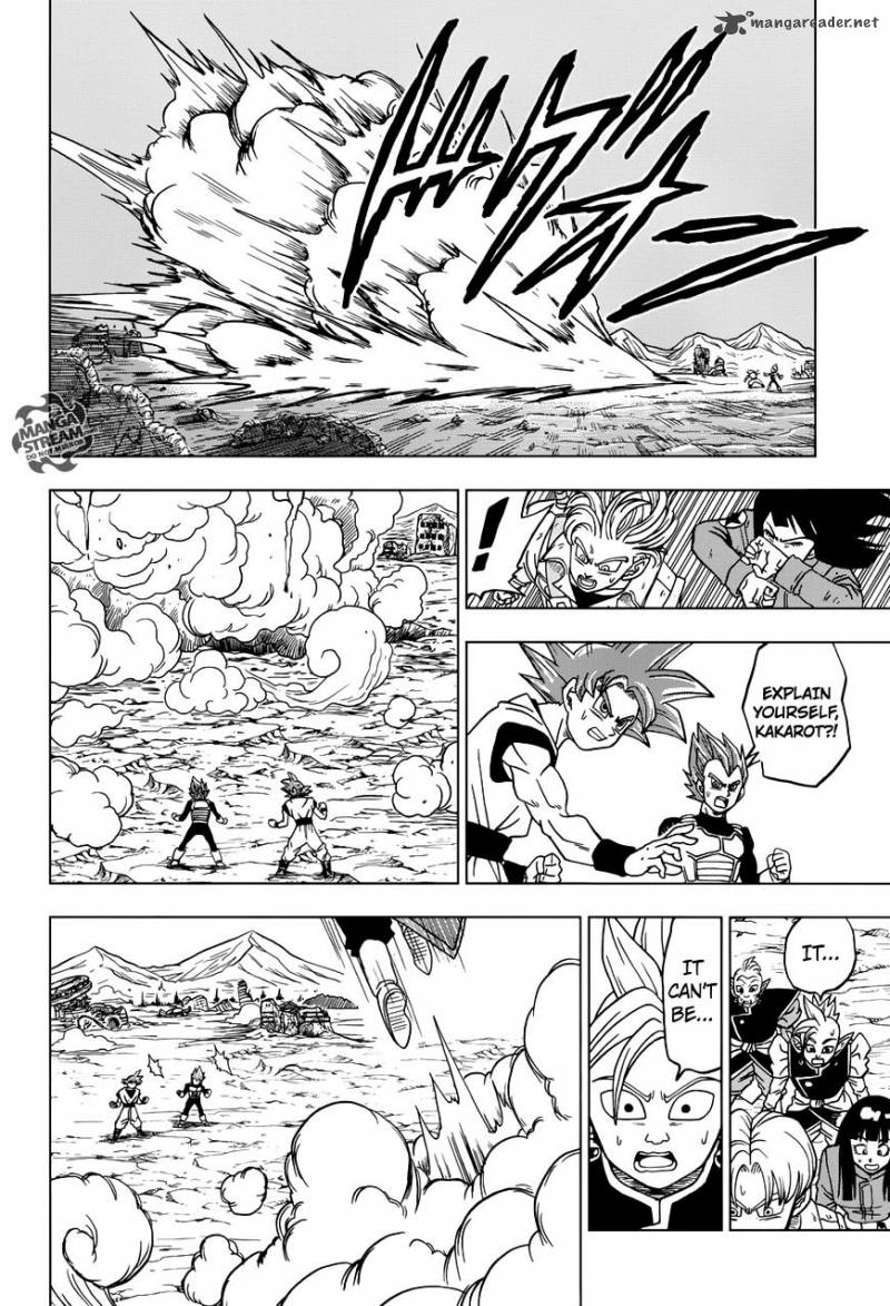 Dragon Ball Super Chapter 22  Online Free Manga Read Image 45