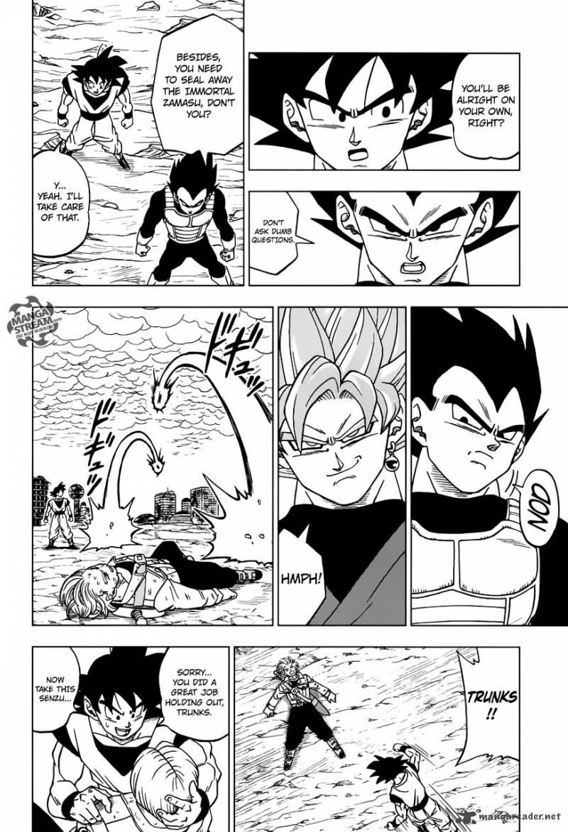 Dragon Ball Super Chapter 22  Online Free Manga Read Image 9