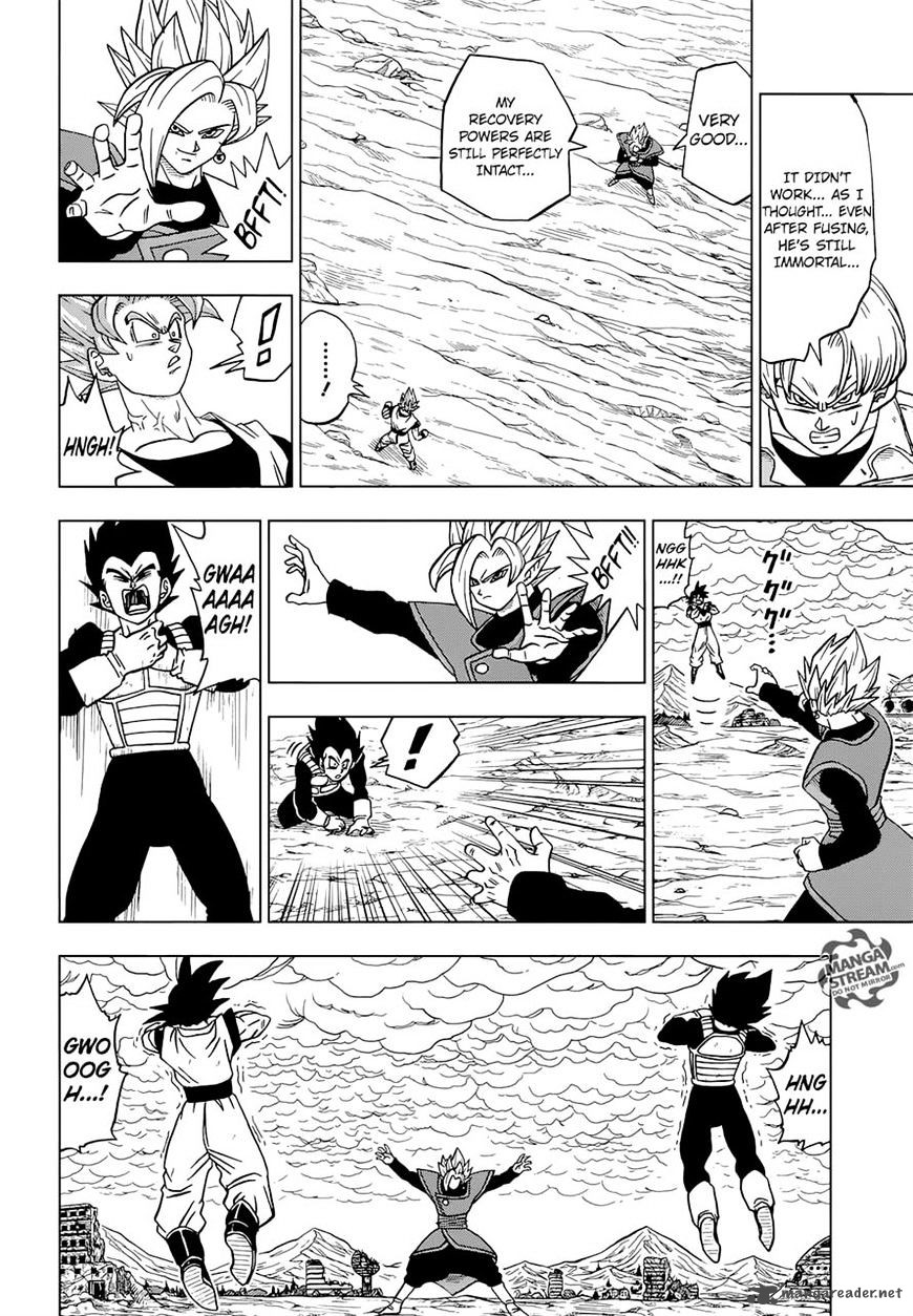 Dragon Ball Super Chapter 23  Online Free Manga Read Image 12
