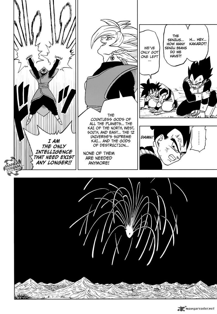 Dragon Ball Super Chapter 23  Online Free Manga Read Image 16