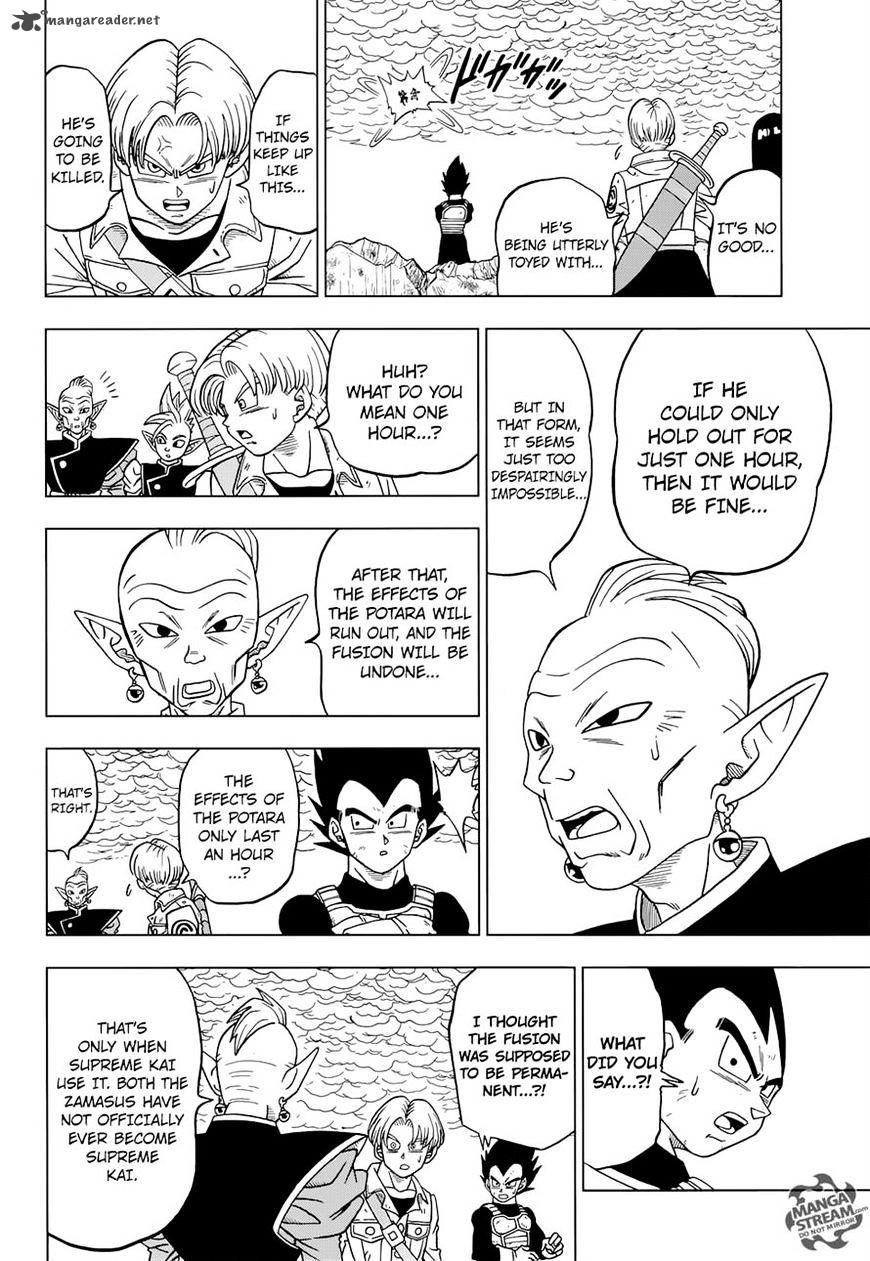 Dragon Ball Super Chapter 23  Online Free Manga Read Image 26