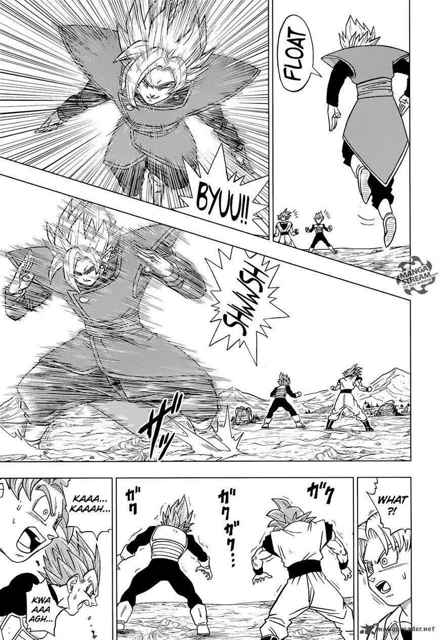 Dragon Ball Super Chapter 23  Online Free Manga Read Image 3