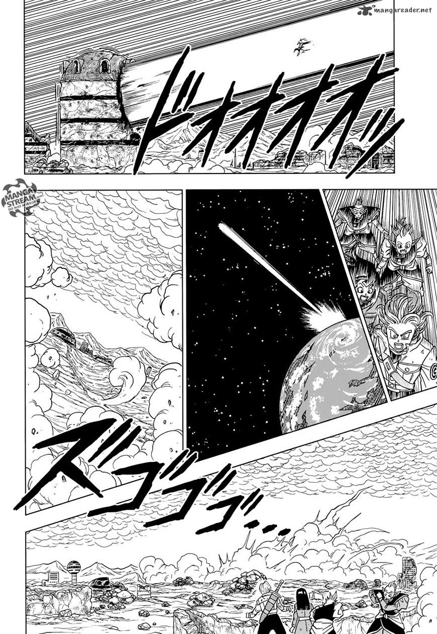 Dragon Ball Super Chapter 23  Online Free Manga Read Image 32