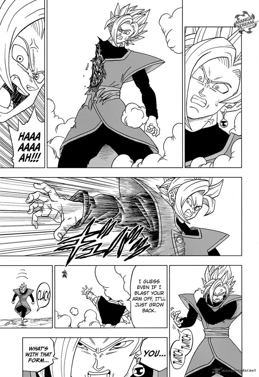 Dragon Ball Super Chapter 23  Online Free Manga Read Image 33
