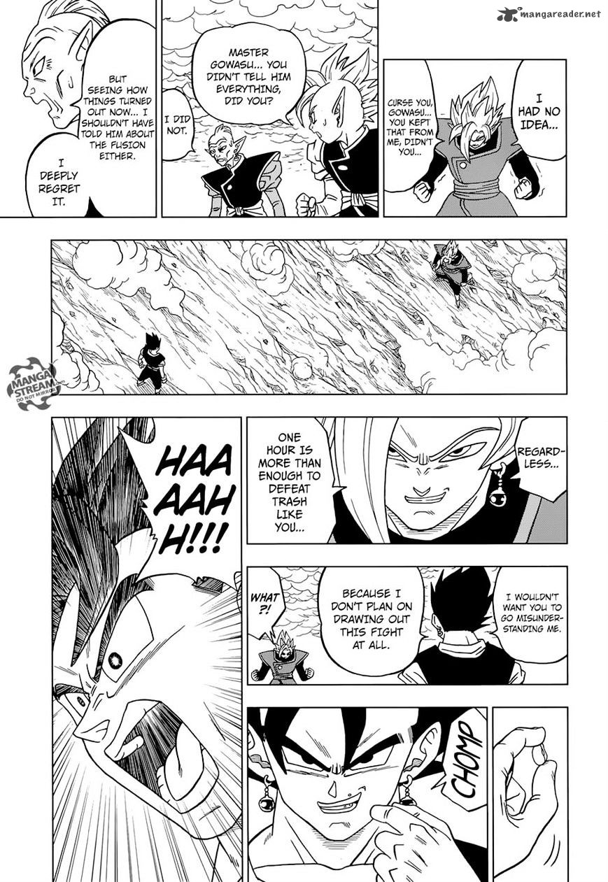 Dragon Ball Super Chapter 23  Online Free Manga Read Image 35