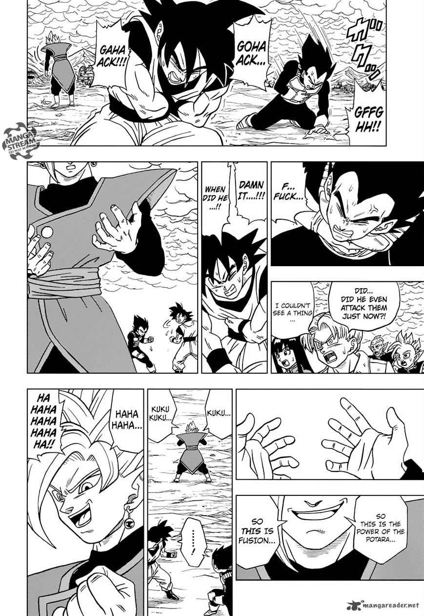 Dragon Ball Super Chapter 23  Online Free Manga Read Image 4