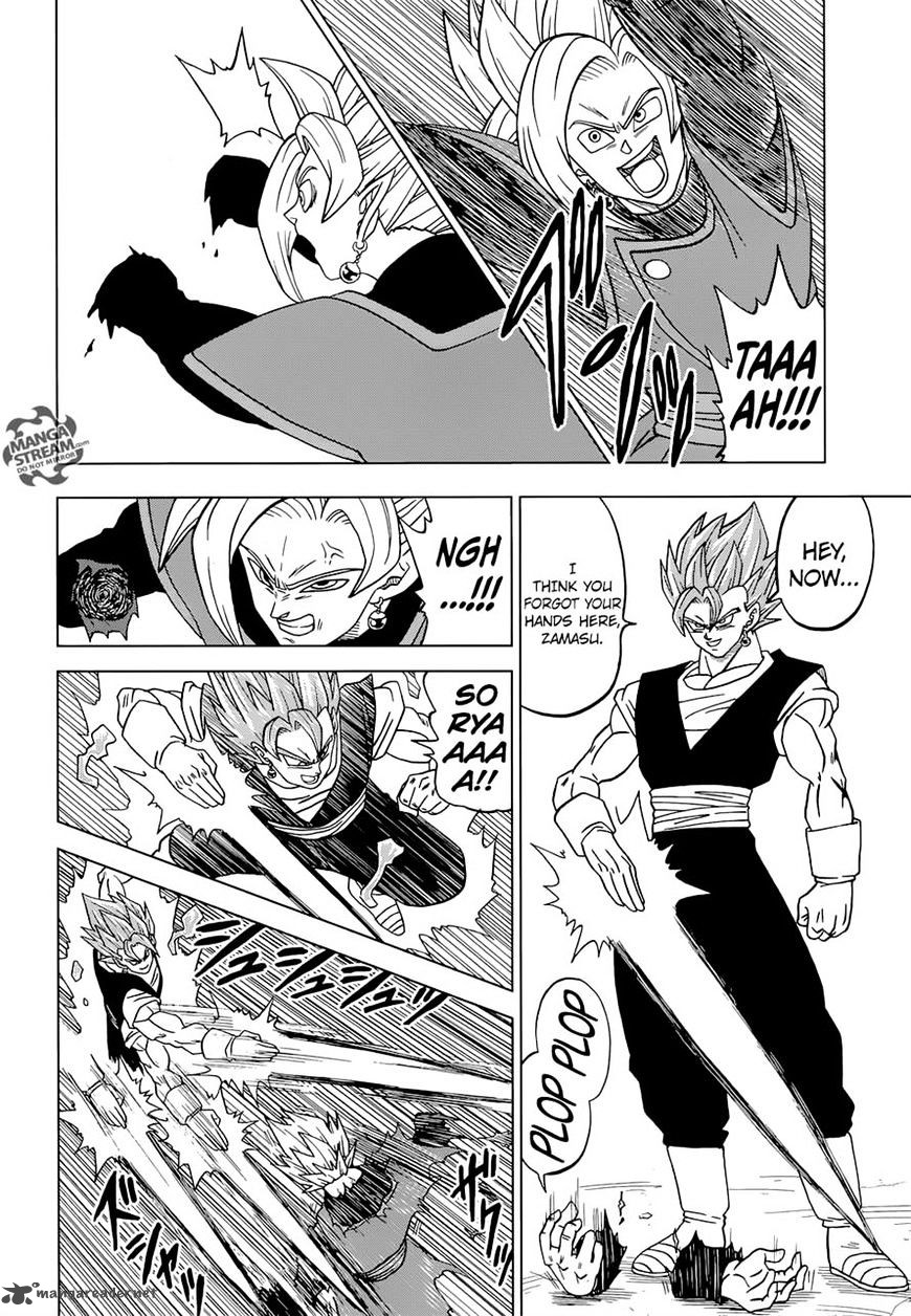 Dragon Ball Super Chapter 23  Online Free Manga Read Image 40
