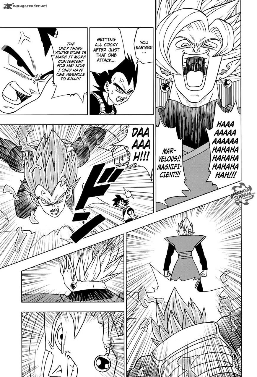 Dragon Ball Super Chapter 23  Online Free Manga Read Image 5